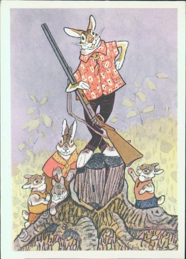 Советские детские открытки фото 73