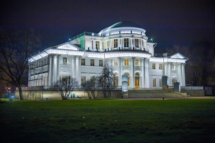 Центральный парк культуры и отдыха им. С. М. Кирова