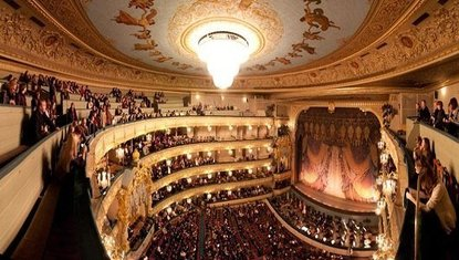Где можно купить билет в мариинский театр оперы и балета купить билеты
