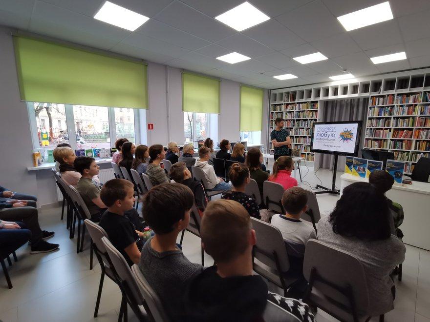Библиотека «Екатерингофская» | Blog Fiesta