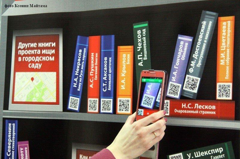 Библиотека где можно бесплатно скачать книги