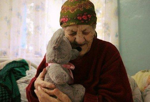 Фото бабушек с домов престарелых дом престарелых в ефремова