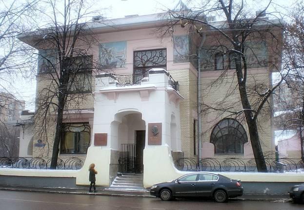 Музей-квартира Максима Горького