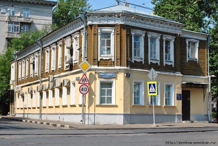 Деревянный дом на Новокузнецкой