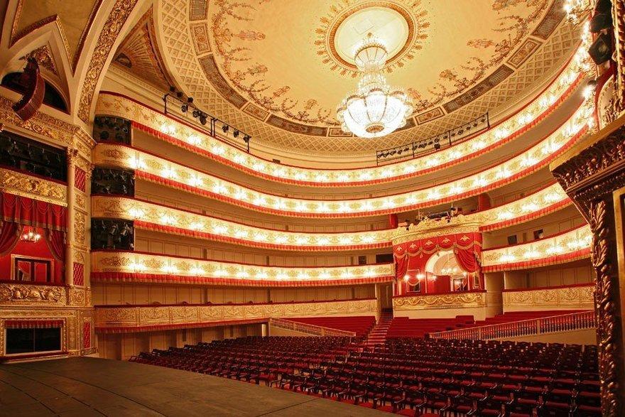 Купить билеты в театры спб за полцены баста концерт в ростове 2017 билеты