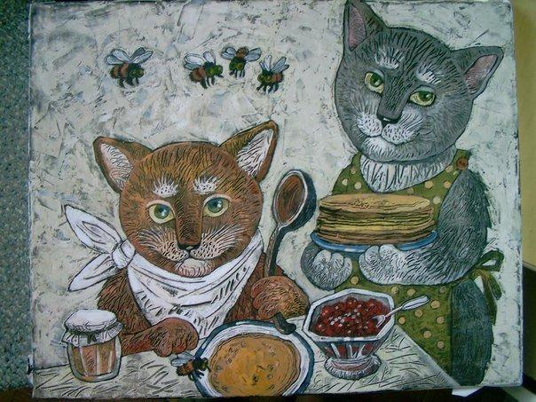 Фиеста коты