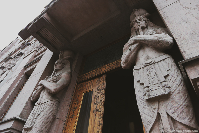 «Египетский дом»