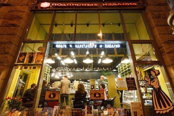 Книги и журналы книги и периодичные издания москва