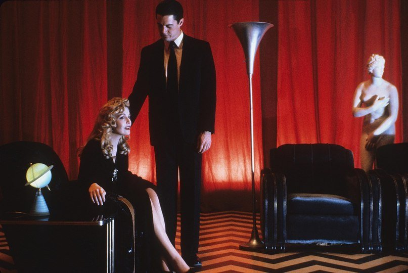 Twin Peaks Party