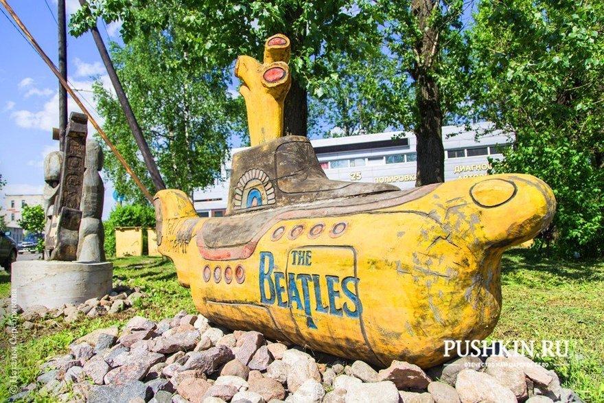 «Желтая подводная лодка»