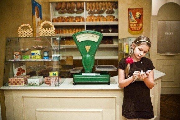 Санкт-Петербургский музей хлеба