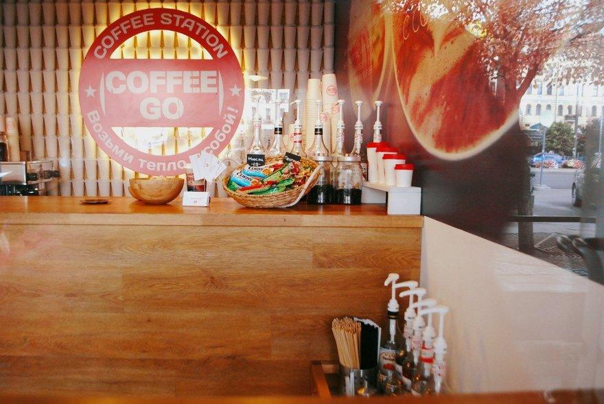 это специальная где выпить вкусны кофе метро владимирская белье